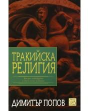 trakijska-religija-iztok-zapad
