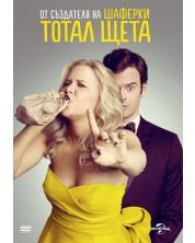 Тотал Щета (DVD)