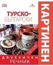 tursko-balgarski-dvuezichen-kartinen-rechnik