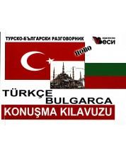 Турско-български разговорник (Веси)