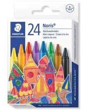 Восъчни пастели Staedtler Noris Club 220 - 24 цвята -1