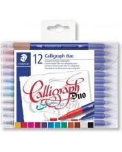 Калиграфски маркери Staedtler - 12 цвята, двувърхи -1