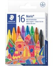 Восъчни пастели Staedtler Noris Club 220 - 16 цвята -1