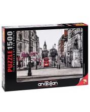 Пъзел Anatolian от 1500 части - Лондон, Ейсаф Франк -1