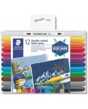 Маркери за текстил Staedtler Desaign Journey - 12 цвята, двувърхи -1