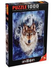 Пъзел Anatolian от 1000 части - Глутница вълци, Стивън Гарднър -1