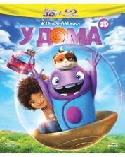 У дома 3D + 2D (Blu-Ray)
