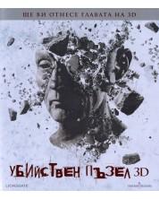 Убийствен пъзел VII 3D + 2D (2010) (Blu-Ray) -1