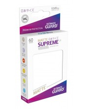 Ultimate Guard Supreme UX Sleeves Yu-Gi-Oh! Matte White (60) -1