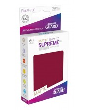 Ultimate Guard Supreme UX Sleeves Yu-Gi-Oh! Matte Burgundy (60) -1
