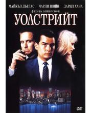 Уолстрийт (DVD)