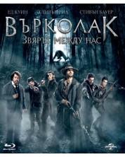 Върколак: Звярът между нас (Blu-Ray)