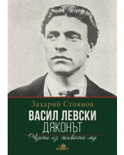 Васил Левски – Дяконът. Черти из живота му -1