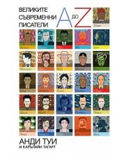 Великите съвременни писатели от A до Z -1