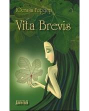 Vita Brevis -1