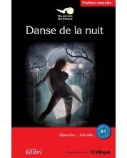 Vimpire Stories: Danse de la nuit (Учебно четиво: Френски - лексика, ниво В1)