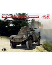 Военен сглобяем модел - Френска бронирана машина Панар 178 АМД-3 (Panhard 178 AMD-35 Command) от Втората световна война