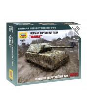 Военен сглобяем модел - Германски танк Маус (GERMAN TANK MAUS)