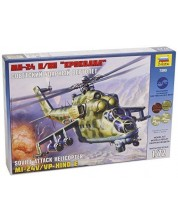 "Военен сглобяем модел - Руски хеликоптер Мил Ми-24 В/ВП ""Hind E"" /Mi-24/"