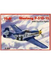 Военен сглобяем модел - Изтребител на САЩ Мустанг П-51Д-15 (Mustang P-51D-15)