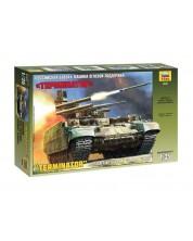 """Военен сглобяем модел - Бойна машина за танкова поддръжка BMPT  """"Terminator"""""""