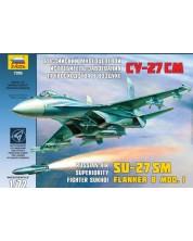 Военен сглобяем модел - Съветски изтребител Сухой Су-27СМ / SU-27SM/