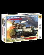 """Военен сглобяем модел - Руски танк БМПТ Терминатор (BMPT """"TERMINATOR"""")"""