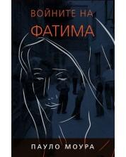 Войните на Фатима