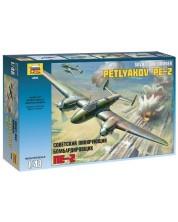 Военен сглобяем модел - Съветски бомбардировач Petlyakov Pe-2