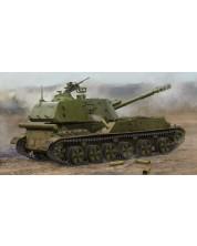 """Военен сглобяем модел - Съветска гаубица 2С23 """"НОНА-СВК"""" 152 mm - късен модел (Soviet 2S3 152mm Self-Propeller Howitzer - Late)"""