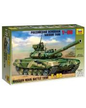 Военен сглобяем модел - Руски танк T-90
