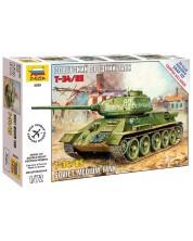 Военен сглобяем модел - Съветски среден танк T-34/85 Soviet Medium Tank WWII
