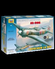 Военен сглобяем модел - Съветски изтребител Лавочкин Ла-5ФН /LA-5FN/, Втора световна война