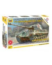 Военен сглобяем модел - Германски танк Кинг Тигър (KING TIGER)