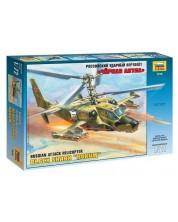 Военен сглобяем модел - Руски вертолет за огнева поддръжка Ka-50 Hokum