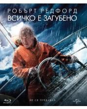 Всичко е загубено (Blu-Ray) -1