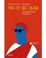 WI-FI BG BAR. Сердикийски комикси -1