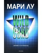 Wildcard -1