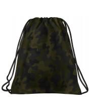 Спортна торба BackUP A6 - Camouflage -1