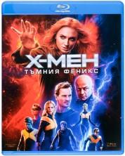 Х-Мен: Тъмния феникс (Blu-Ray)