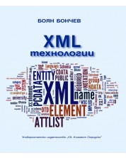 XML технологии -1