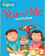 You and Me 2: Activity Book / Английски език (Работна тетрадка)