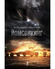Йомсвикинг -1