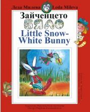 Зайченцето бяло - Little Snow-White Bunny