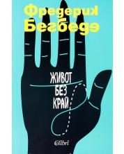 Живот без край (Фредерик Бегбеде) -1