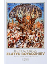 Zlatyu Boyadziev. The Vision of the Gread Master -1
