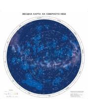 Звездна карта на Северното небе