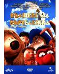 Вълшебната въртележка (DVD) - 1t