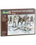 Фигури Revell - Siberian Riflemen WWII (02516) - 1t