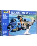Сглобяем модел на военен хеликоптер Revell Westland - Sea King Mk.41 (45 years SAR) (04899) - 2t